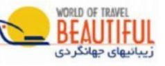 Iran, un pays à découvrir absolument