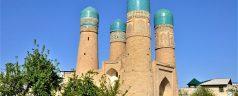 Boukhara: ville sainte et marchande de la route de la soie