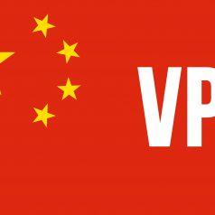 Meilleur VPN pour la Chine : contourner le pare-feu chinois